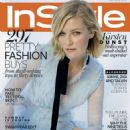 Kirsten Dunst - InStyle Magazine Cover [United Kingdom] (May 2016)