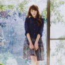Mirei Kiritani - 454 x 649