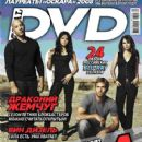 Vin Diesel, Paul Walker, Jordana Brewster, Michelle Rodriguez - Total DVD Magazine Cover [Russia] (April 2009)