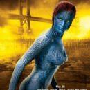 X-Men: The Last Stand - 300 x 444