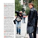 Sergey Bezrukov - Viva! Biography Magazine Pictorial [Ukraine] (November 2012) - 454 x 562