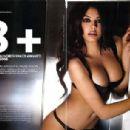 Christina Stefanidis - 454 x 306