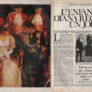 Princess Diana - 454 x 321