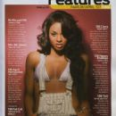 Ciara Harris - King Magazine - March/April 2008
