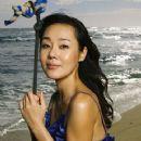 Yunjin Kim - 360 x 480