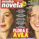 A Favorita - Minha Novela Magazine Cover [Brazil] (1 August 2008)