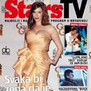 Christina Hendricks - Stars Tv Magazine Cover [Croatia] (15 October 2010)