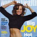 Alison Brie – Women's Health Magazine (December 2017) - 454 x 611