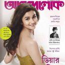 Alia Bhatt - 454 x 654