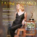 Jessica Lange - 454 x 639