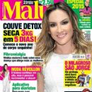 Claudia Leitte - Malu Magazine Cover [Brazil] (25 December 2014)
