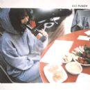 10th Anniversary記念『AIO PUNCH』オリジナルver集+4