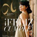 Ely Guerra - Mujeres Publimetro Magazine Cover [Mexico] (April 2013)