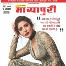 Anushka Sharma - 454 x 614