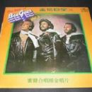 The Best Of Bee Gees Vol.3