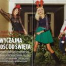 Anja Rubik - Gala Magazine Pictorial [Poland] (12 December 2011)