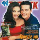 Marios Athanasiou, Elina Akritidou, Apagorevmeni agapi - TV Zaninik Magazine Cover [Greece] (20 July 2001)