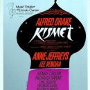 Kismet 1965 Music Theater Of Lincoln Center Summer Musicals - 454 x 709
