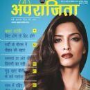 Sonam Kapoor - 454 x 681