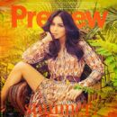 Julia Barretto for Preview magazine March 2015 - 454 x 584