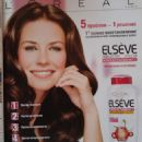 Evangeline Lilly - Caravan of Stories Magazine Pictorial [Russia] (January 2011)