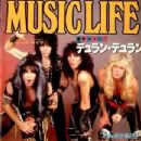 Blackie Lawless, Steve Riley, Chris Holmes - Music Life Magazine Cover [Japan] (11 November 1984)