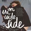 Romana Umrianova - Annabelle Magazine Pictorial [Switzerland] (October 2015)