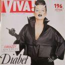 Viva  Magazine 2008 - 454 x 605