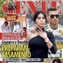 Cristiano Ronaldo and Georgina Rodriguez - 454 x 586