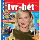 Kirsten Dunst - Tvr-hét Magazine Cover [Hungary] (14 March 2016)