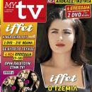 Deniz Çakir - My TV Magazine Cover [Greece] (4 April 2014)