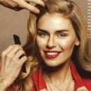 Natasza Urbanska - uroda Magazine Pictorial [Poland] (July 2015)