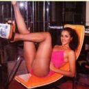 Jayne Kennedy - 454 x 402