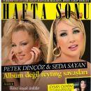 Seda Sayan, Petek Dinçöz, Kivanç Tatlitug - Haftasonu Magazine Cover [Turkey] (17 October 2007)