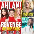 Lindsay Lohan, Selena Gomez, Amber Heard - Ahlan! Magazine Cover [United Arab Emirates] (25 August 2016)