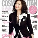 Cherie Chung Cosmopolitan Hong Kong June 2012 - 454 x 590