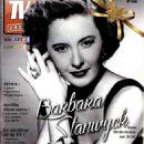 Barbara Stanwyck - 454 x 676