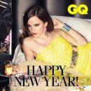 Emma Watson Gq Magazine February 2015