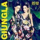 Paola & Chiara - Giugla