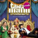 Tanu Weds Manu Returns (2015) - 454 x 656
