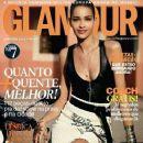Ana Beatriz Barros Glamour Brasil Magazine January 2015