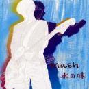 Mash Album - 水の味
