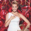 Malgorzata Kozuchowska - Avon Magazine Cover [Poland] (23 March 2017)