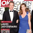 Cindy Crawford and Rande Gerber - 454 x 622