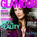 Glamour Greece March 2006