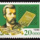 Vasyl Stefanyk