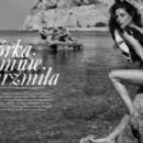 Weronika Rosati - VIVA Magazine Pictorial [Poland] (28 June 2018) - 454 x 289