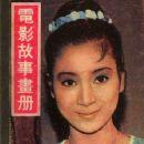 Connie Chan - 426 x 585
