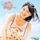 Yui Yokoyama - 454 x 464