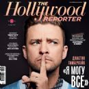 Justin Timberlake - The Hollywood Reporter Magazine Cover [Russia] (October 2016)